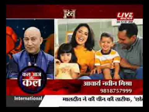 Astro Reasons, Remedies about relationships or loneliness, Acharya Naveen Mishra,Kal Aaj Aur Kal